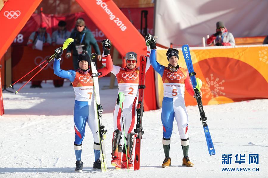 2月13日,冠军奥地利选手希尔斯赫(中)、亚军法国选手潘特豪(左)、季军法国选手米法·让代在比赛后合影。