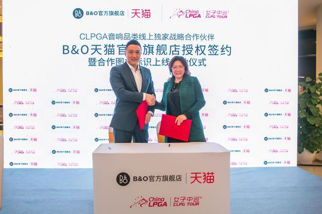 女子中巡赛携手试听专家BO共推中国女子高尔夫球发展