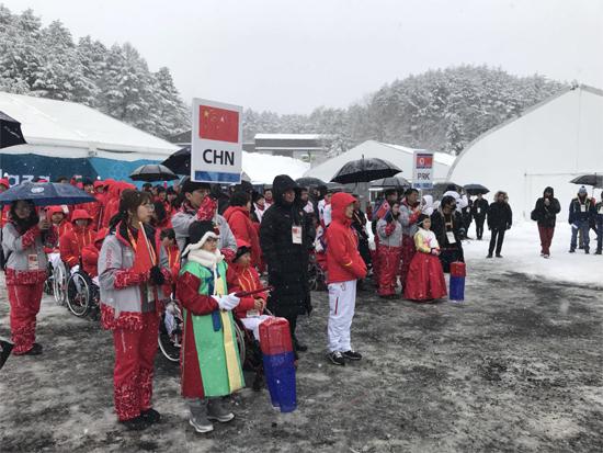 2018年平昌冬残奥会今晚开幕彭园园为中国体育代表团举旗
