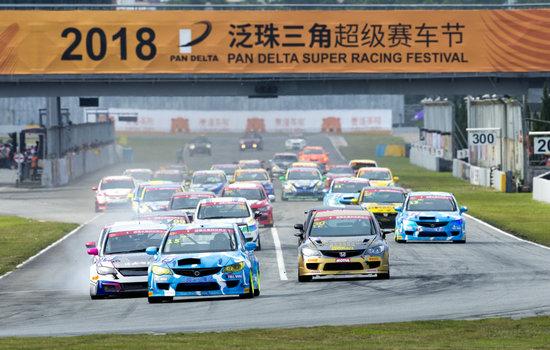 2018泛珠超级赛车节(春季赛)落幕