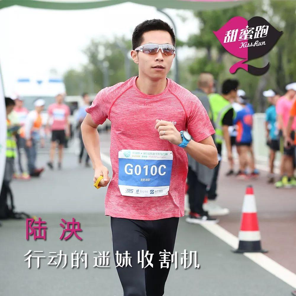 甜蜜跑南京站福利公布全球首推型男陪跑团