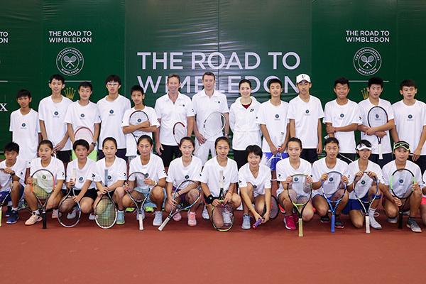 第三届全英草地14岁及以下挑战赛开赛李娜:为中国青少年选手提供国际平台