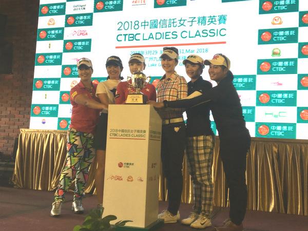 2018中国信托女子高尔夫精英赛明日广州开杆