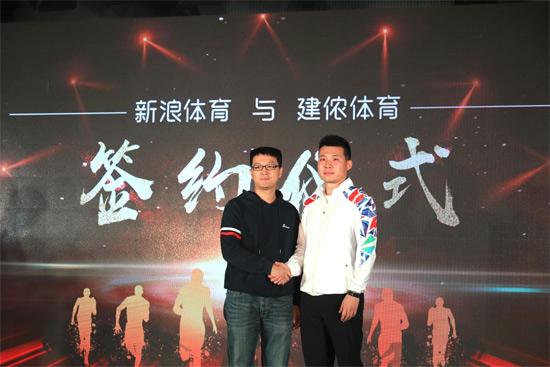新浪体育在京发布2018跑步频道战略