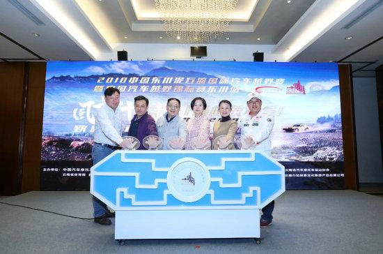第十五届中国东川泥石流国际汽车越野赛4月开赛