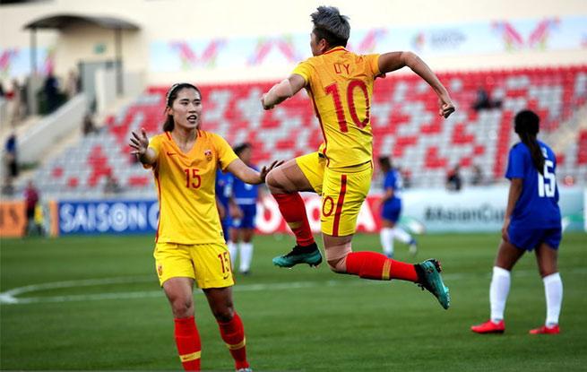 女足亚洲杯-中国3-0完胜菲律宾 获世界杯参赛资格