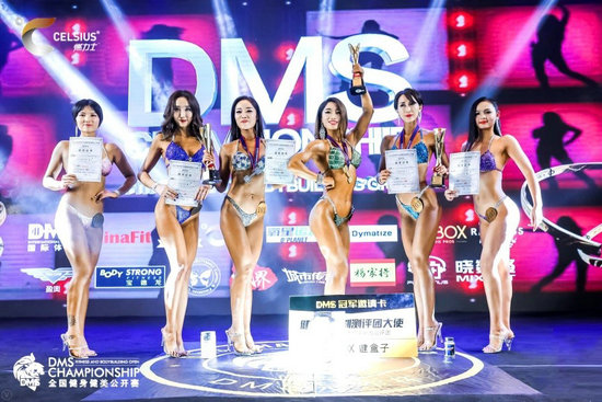 全国最大健身健美公开赛郑州落幕