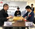 """陈耀烨赢得""""孤独""""        2018中国围棋甲级联赛第4轮战罢,中信北京队1-3不敌江西四特酒队。"""