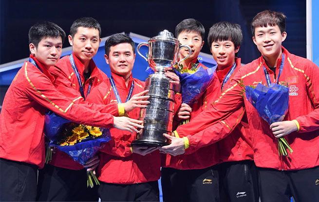 高清:中国3-0战胜德国 实现世乒赛男团九连冠