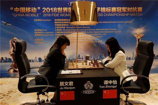 国象棋后对抗赛居文君两连胜 2.5:0.5领先谭中怡