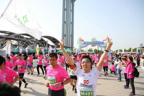 第三十五届公园半程马拉松北京公开赛暨建侬体育5K团队跑成功举办