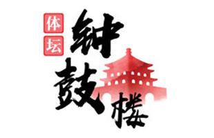 <b>为女篮联赛添柴加火(体坛观澜)</b>