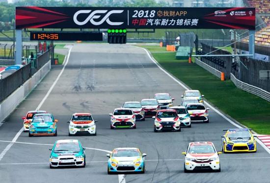 CEC国家组上海站决赛利奥车队强势夺冠AVM车队绝地反杀