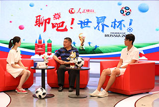 第一期:李中文、杨磊畅想世界杯