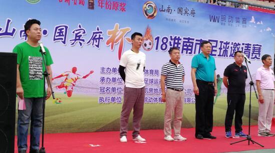 淮南市体育局党组书记,局长陈树,淮南市体育局党组成员,副局长王峰