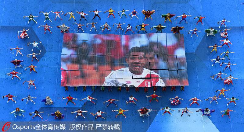 高清:2018俄罗斯世界杯闭幕式 罗纳尔迪尼奥激情助阵