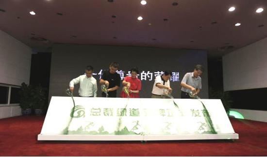 2018总裁绿道・长白山森林马拉松9月开跑