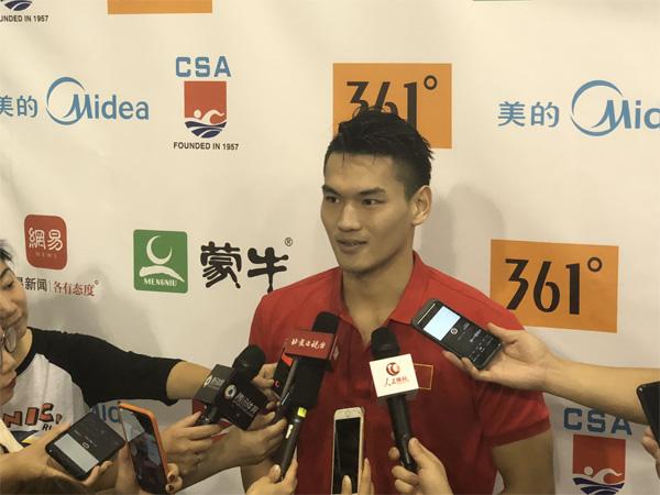 中国游泳队亚运出征在即 徐嘉余:力夺五金