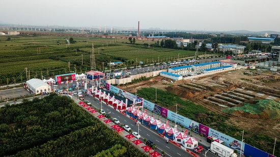 CRC河南宝丰站力争办成中国最具特色汽车赛事