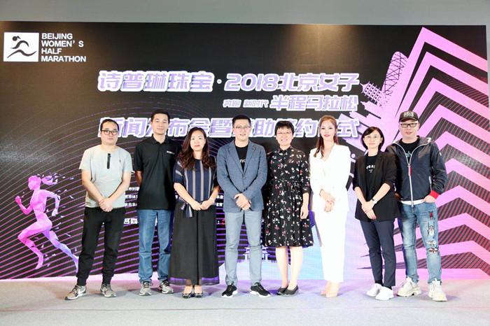 2018北京女子半程马拉松将于10月14日鸣枪