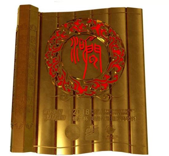 真人娱乐19119存100送582018河间诗经国际马拉松亮相五大亮点发扬诗经文化