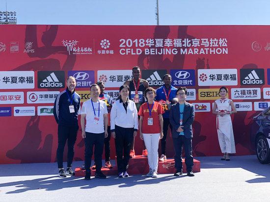 2018年北京马拉松举行埃塞俄比亚选手夺男子冠军