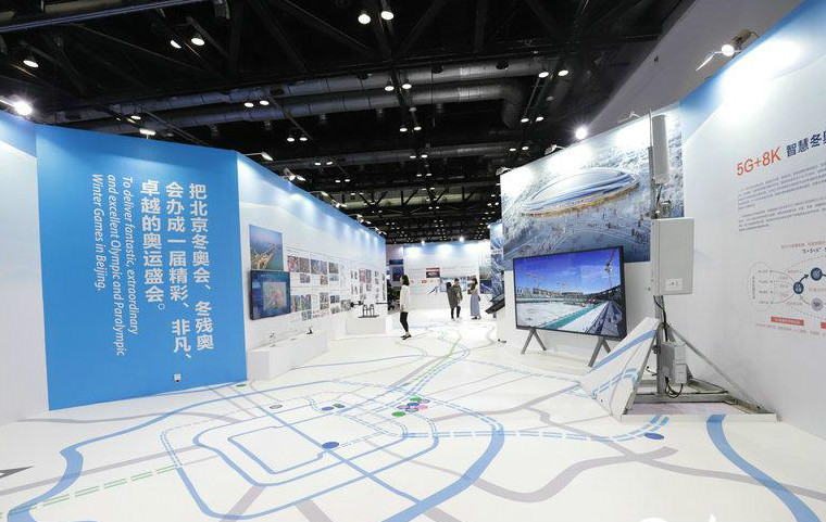 高清:2018国际冬季运动(北京)博览会盛大开幕