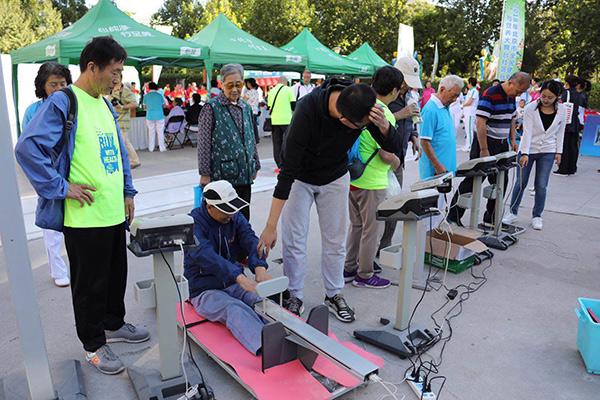 2018年北京市全民健身与营养社区行圆满落幕
