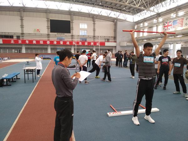 北京冬奥组委将组建滑雪战队培养专业化赛道作业人员乖乖代嫁小新娘