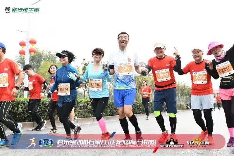 跑石家庄(正定)国际马拉松的3+1个理由!
