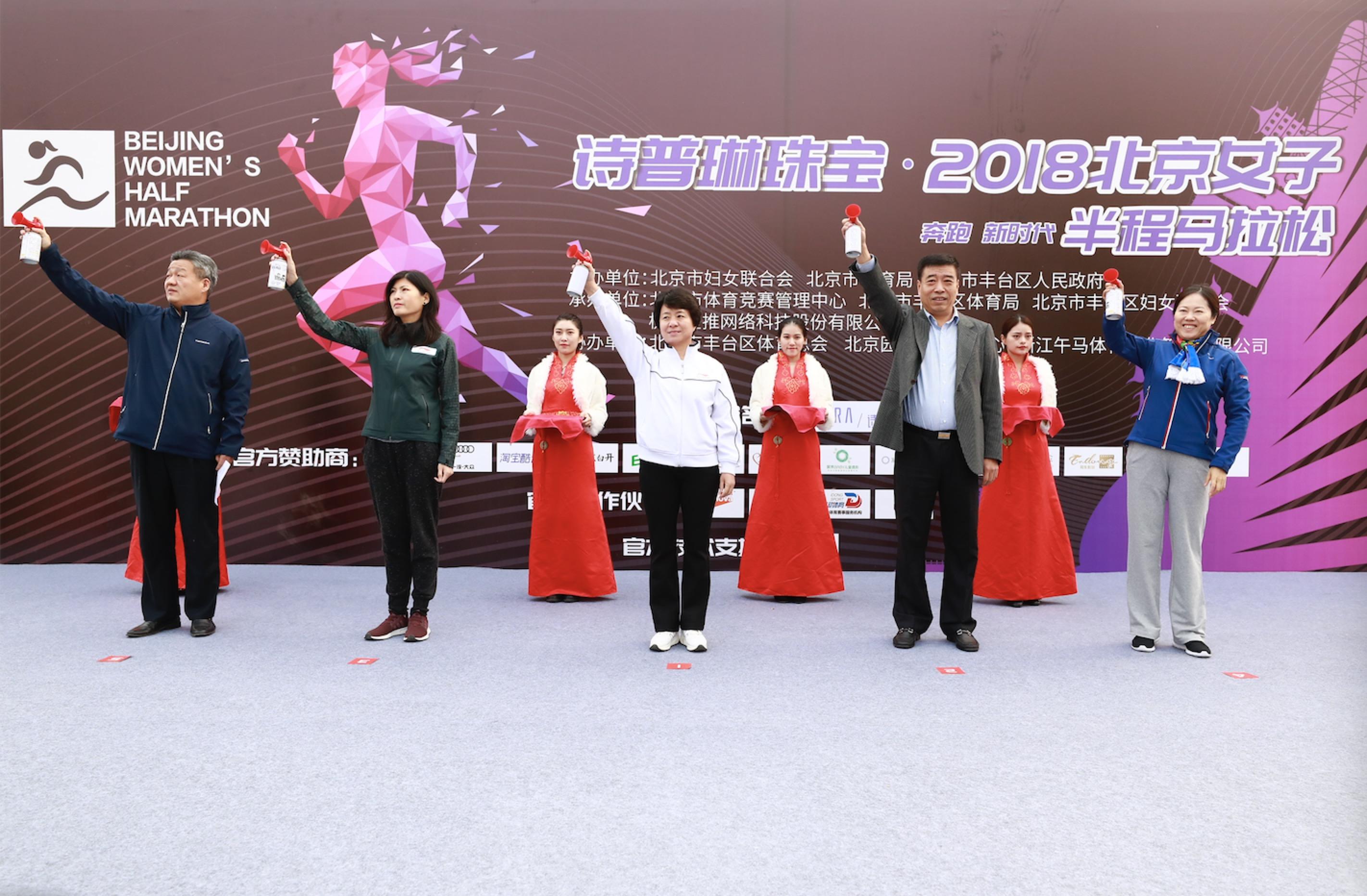 """""""宠爱派对""""圆满落幕2018北京女马上演城市嘉年华"""