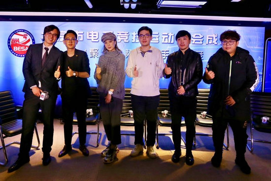 北京市电子竞技运动协成立推荐一个砂板球拍图片