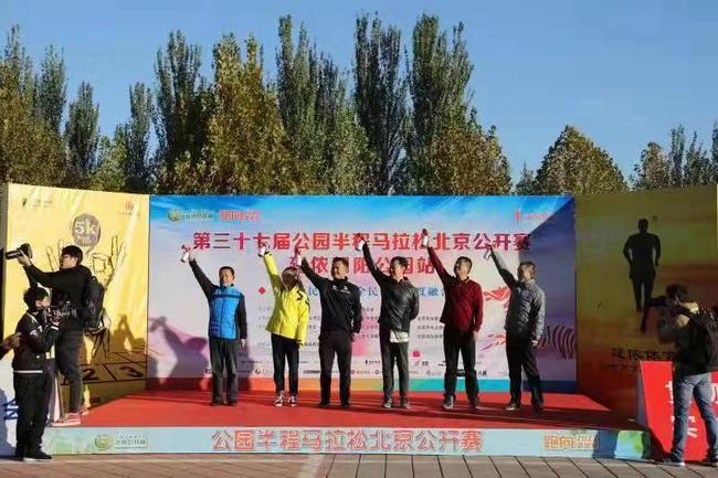 """全民健身热  """"公园半马""""跑成北京品牌"""