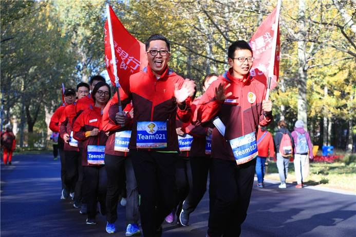 华夏银行小龙人跑团