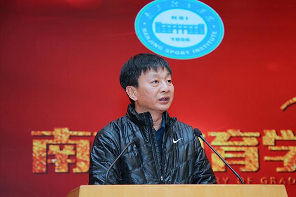 南京体育学院隆重举行研究生教育20周年庆祝