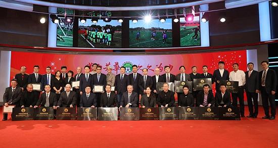 中国足球发力青训补短板久久为功未来可期漆黑音译歌词