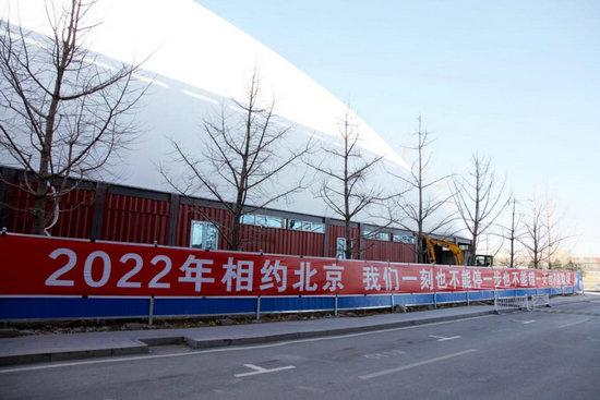 全力备战2022冬奥 北体大气膜冰球馆为冰上项目储备人才