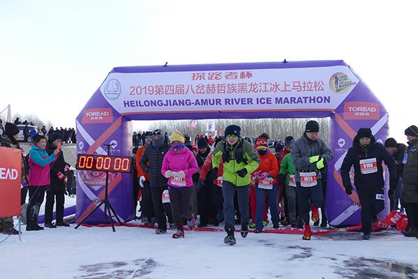 第四届黑龙江冰上马拉松新年鸣枪