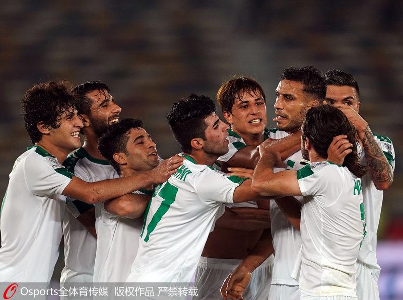 伊拉克球员庆祝进球