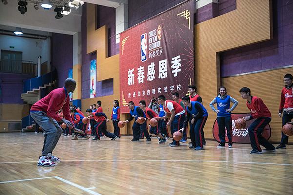 NBA关怀行动北京站开启贾森・特里走进启喑实验学校
