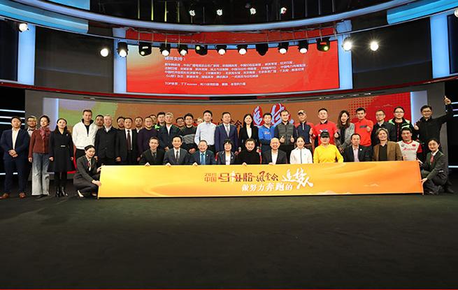 做努力奔跑的追梦人 2019中国马拉松风云会成功举办