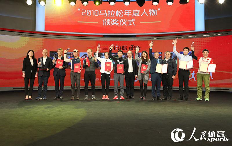 """高清:2019中国马拉松风云会 2018马拉松年度人物""""揭晓"""