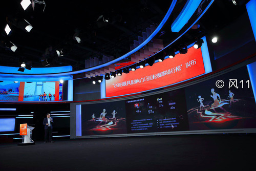 2019中国马拉松风云会在京举行