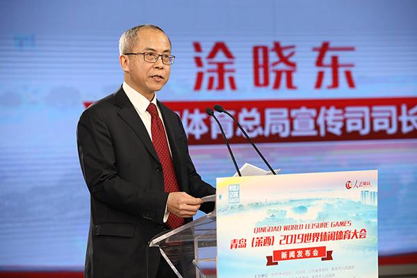 涂晓东:2019世界休闲体育大会的意义将超越体育本身平壤柳京饭店
