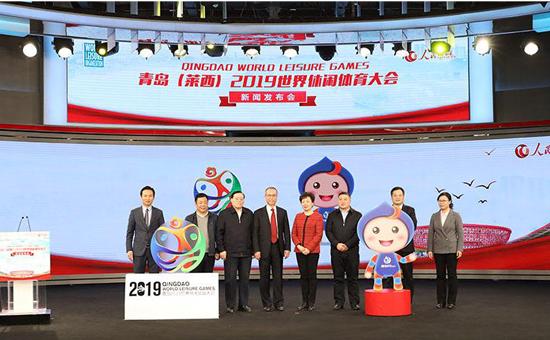 青島(萊西)2019世界休閑體育大會會徽,吉祥物,形象大使揭曉圖片
