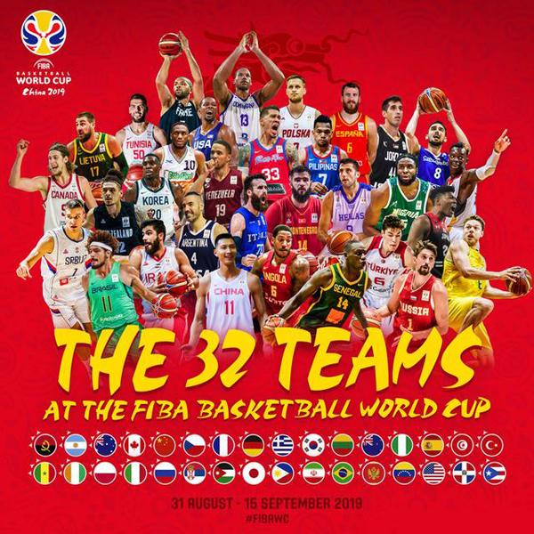 2019男篮世界杯32强全部产生 3月16日举行抽签仪式