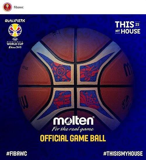 国际篮联正式发布2019男篮世界杯官方用球
