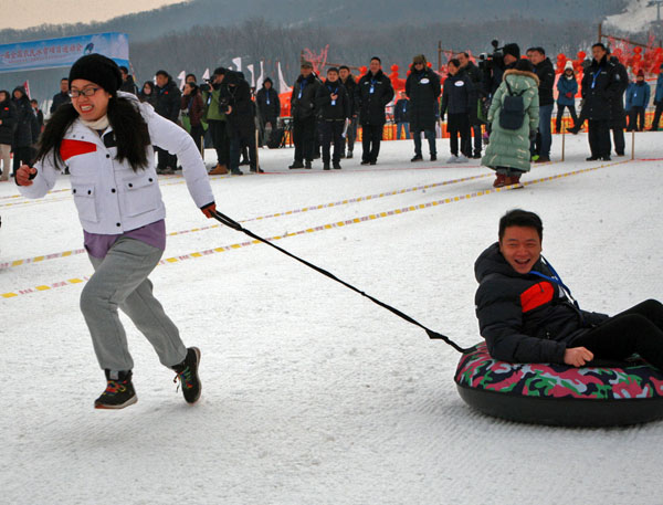 首届全国农民冰雪项目运动会在吉林举行