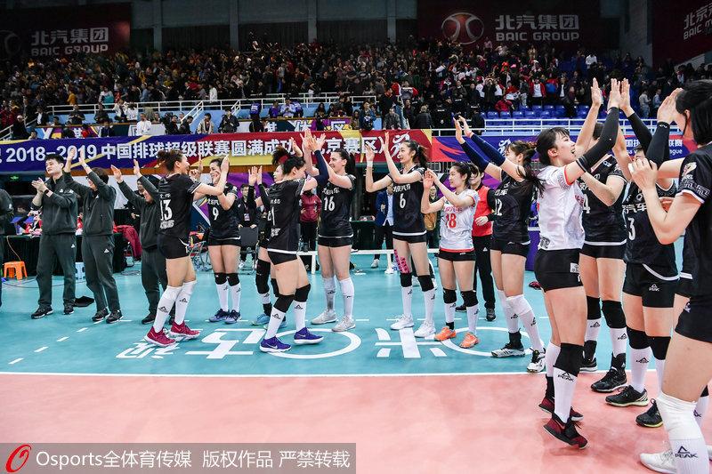 北京女排率先拿到赛点