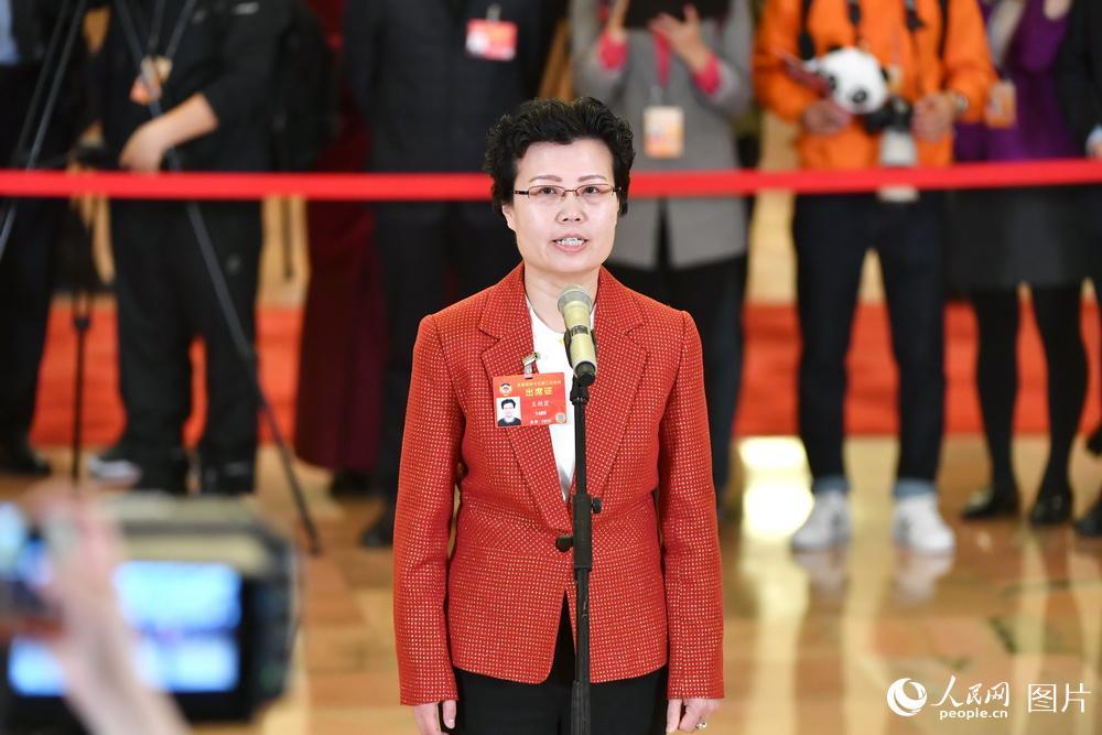 王艳霞委员:今年下半年发布北京冬奥会吉祥物